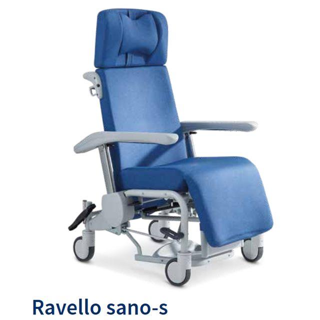 Ravello Sano-S Pflegestuhl, 4 Lenkrollen, Fustütze komplett einschiebbar, Kunstlederbezug, Ergo-Sitz, Kopfstütze, Armlehnen verstellbar, belastbar bis 200kg (statisch), bis 135 kg (dynamisch)